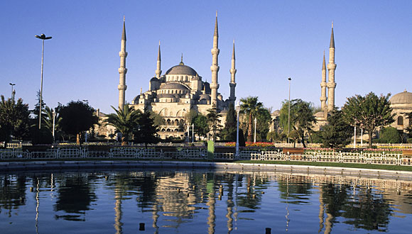 Kék mecset  [caption id=